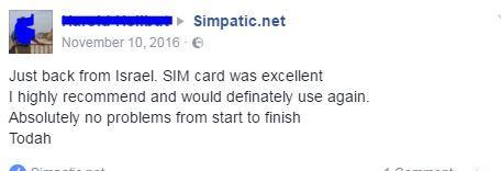 taglit_birthright_israel_sim_card_gn4sqg